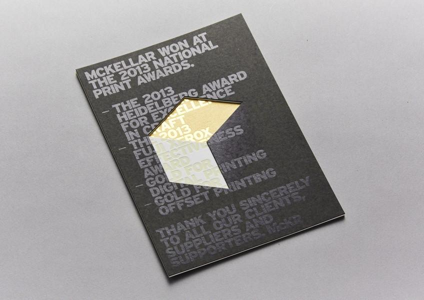McKellar Renown Press